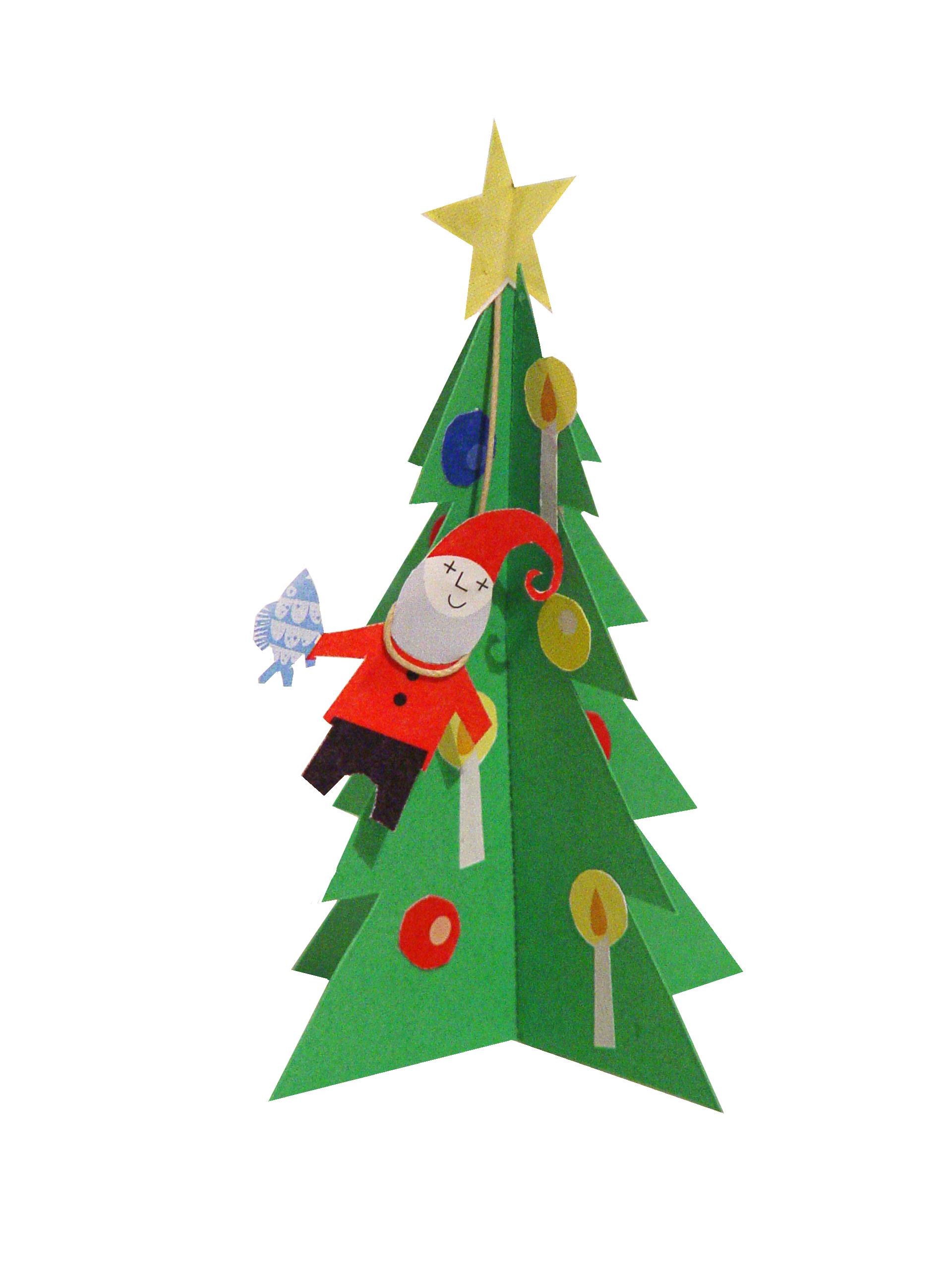 Alice färdigmonterade julkort 2006