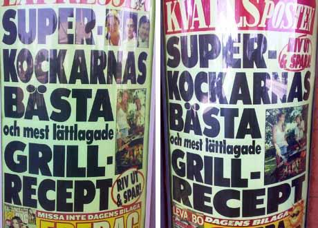 Tidningslöp